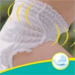 Pampers - Active Fit Pants - Couches-culottes Taille 5 (12-17 kg) - Pack 1 Mois (x132 culottes) de la marque Pampers image 3 produit