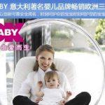 réducteur toilette bébé 9 TOP 1 image 1 produit