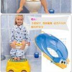 réducteur toilette bébé 9 TOP 1 image 3 produit